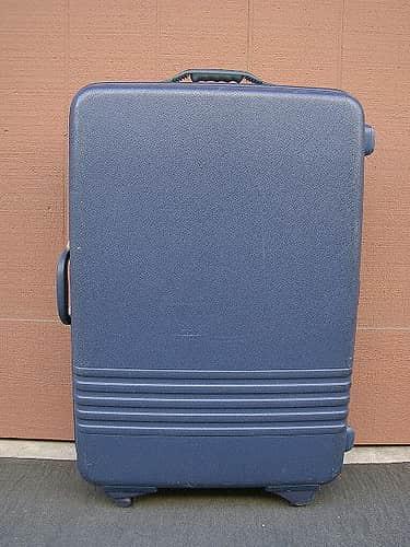 Kemény bőrönd jó áron